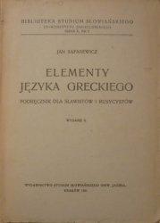Jan Safarewicz • Elementy języka greckiego. Podręcznik dla slawistów i rusycystów