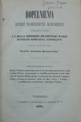 Wacław Aleksander Maciejowski • Dopełnienia historyi prawodawstw słowiańskich [dedykacja autora]