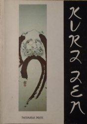 Kurz Zen. Antologia • Daisetz Teitaro Suzuki, Shunryu Suzuki, roshi Harada, Eihen Dogen i inni