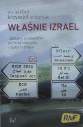 Eli Barbur, Krzysztof Urbański • Właśnie Izrael