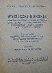 Władysław Krygowski • Wycieczki górskie