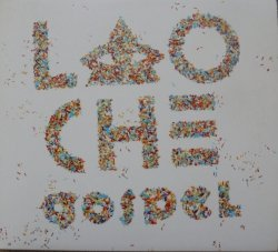 Leo Che • Gospel • CD