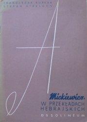 Franciszek Kupfer, Stefan Strelcyn • Mickiewicz w przekładach hebrajskich
