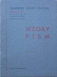 Krakowskie Zakłady Graficzne • Wzory pism [wzornik]