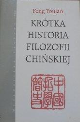 Feng Youlan • Krótka historia filozofii chińskiej