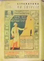 Literatura na świecie 11-12/2004 • Etgar Keret, Awraham Jehoszua