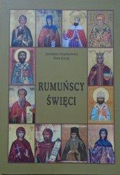 Jarosław Charkiewicz, Ewa Kocój • Rumuńscy święci