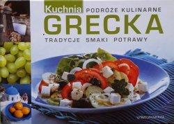 Kuchnia grecka • Podróże kulinarne