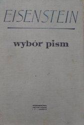 Siergiej Eisenstein • Wybór pism