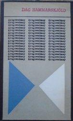 Dag Hammarskjold • Drogowskazy