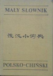 Tadeusz Jeromin, Din Wei • Mały slownik polsko chiński