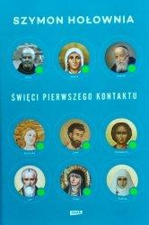 Szymon Hołownia • Święci pierwszego kontaktu