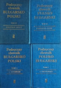 Franciszek Sławski • Podręczny słownik polsko-bułgarski i bułgarsko-polski