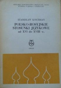 Stanisław Kochman • Polsko-rosyjskie stosunki językowe od XVI do XVIII w. Słownictwo