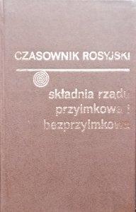 W. Andrejewa-Georg • Czasownik rosyjski: składnia rządu przyimkowa i bezprzyimkowa