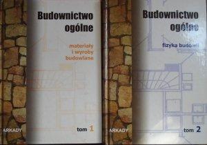 red. Bogusław Stefańczyk • Budownictwo ogólne. Materiały i wyroby budowlane. Fizyka budowli [komplet]