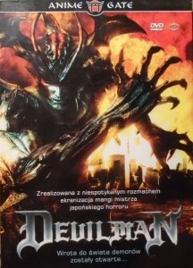 Hiroyuki Nasu • Devilman • DVD