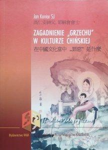 Jan Konior • Zagadnienie grzechu w kulturze chińskiej