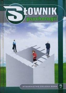 red. Jerzy Siuta • Słownik psychologii