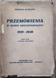 Herman Diamand • Przemówienia w sejmie Rzeczypospolitej 1919-1930