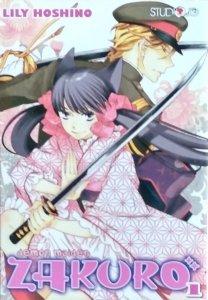 Lily Hoshino • Zakuro. Demon Maiden Tom 1