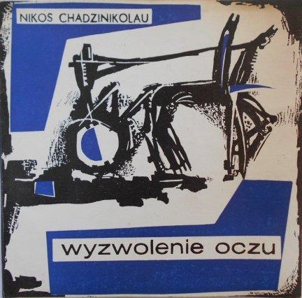 Nikos Chadzinikolau • Wyzwolenie oczu [dedykacja autora]