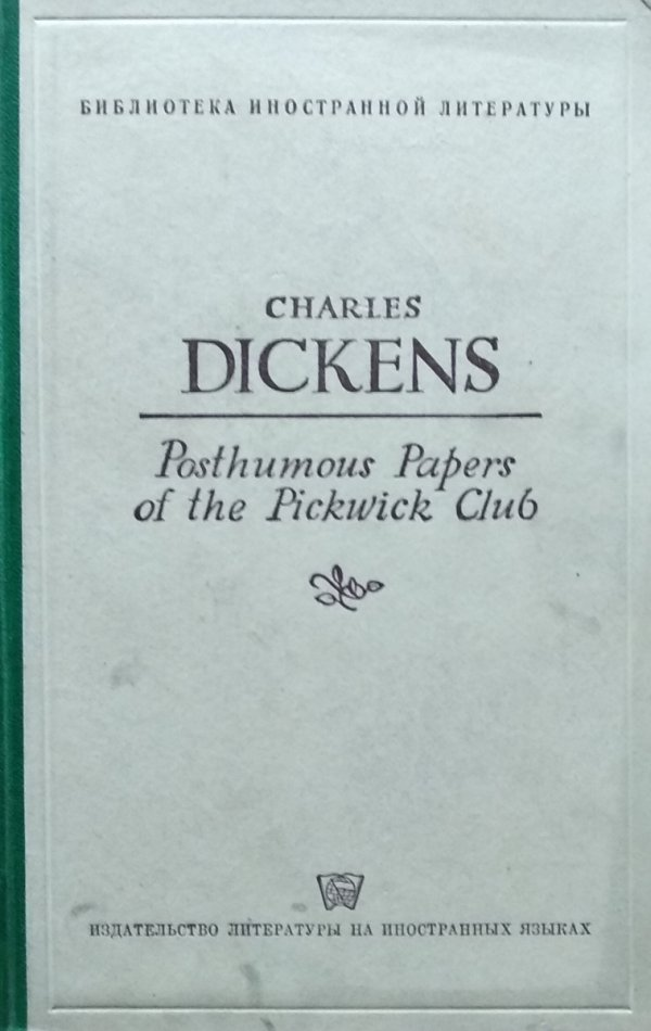 Charles Dickens • The Posthumous Papers Of The Pickwick Club
