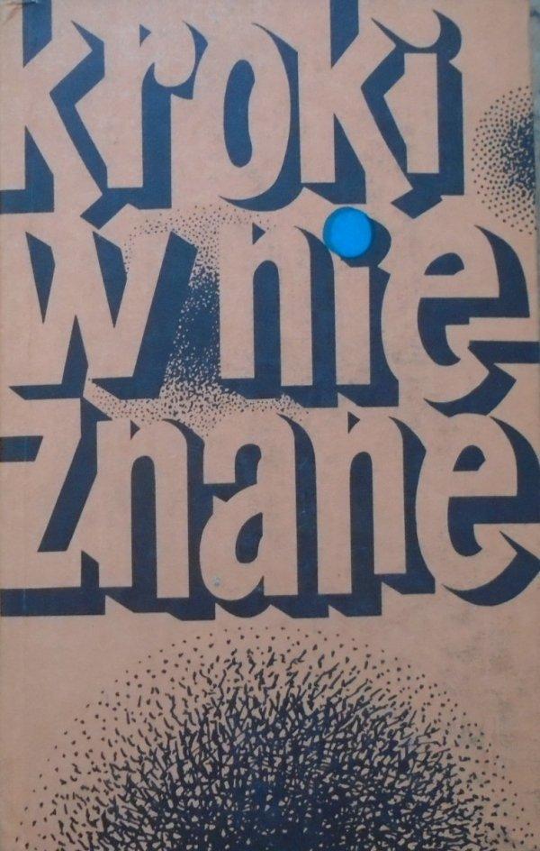 Kroki w nieznane tom 5 • Almanach fantastyczno-naukowy 1974