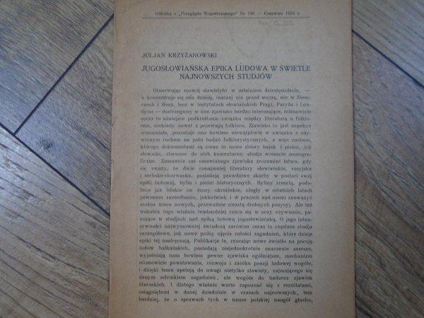 Julian Krzyżanowski • Byliny. Studium z dziejów rosyjskiej epiki ludowej [1934]
