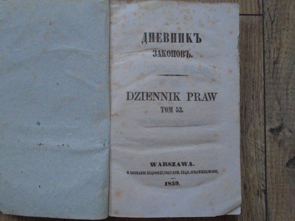 Dziennik praw tom 53. [1859]
