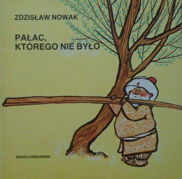 Zdzisław Nowak • Pałac, którego nie było [Mirosław Pokora] [Poczytaj mi mamo]