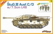 Cyber Hobby 9119 StuG. III Ausf.C/D w/7.5cm L48 With bonus German figure set and Magic Tracks 1/35