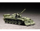 Trumpeter 07284 T-55 with BTU-55 (1:72)