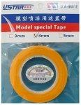 U-Star UA-90012-4 Masking Tape 4mm (taśma maskująca)