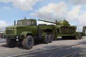 Hobby Boss 85513 Ukraine KrAZ-6446 Tractor with MAZ/ChMZAP-5247G semitrailer 1/35