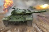 Trumpeter 00924 Russian T-72B MBT 1/16