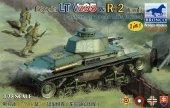 Bronco CB35105 Skoda LT Vz35 & R-2 Tank Eastern European Axis Forces (1:35)