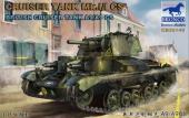 Bronco CB35149 British Cruiser Tank A9/A9 CS Cruiser Tank Mark I/I CS 1/35