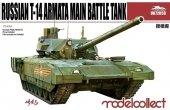 Modelcollect UA72058 Russian t-14 armata Main Battle Tank (1:72)