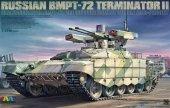 Tiger Model 4611 Russian BMPT-72 TERMINATOR II 1/35