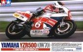 Tamiya 14075 Yamaha YZR500 (OW70) Taira Version