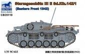 Bronco CB35119 Sturmgeschutz III Ausf E Sd.Kfz.142/1 (1:35)