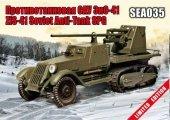 Zebrano SEA035 ZiS-41 Soviet Anti-Tank SPG 1/72