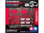 Tamiya 12623 Nissan GT-R Photo Etched Parts Set 1/24