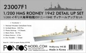 Pontos 23007F1 HMS RODNEY 1942 Detail Up Set 1/200