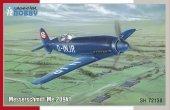 Special Hobby 72138 Messerschmitt Me 209V-1 1/72