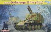 Dragon 6429 Sd.kfz 138/1 Geschutzwagen 38 M fur s.I.G. 33/2 (1:35)