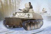Hobby Boss 83826 Russian T-40S Light Tank