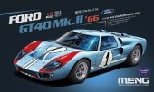 Meng Model RS-001 Ford GT40 Mk.II '66 (Pre-colored Edition) kit 1/12