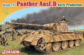 Dragon 7494 Sd.Kfz.171 Panther Ausf.D Early Production (1:72)
